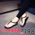 【5798】夏季防滑平底羅馬沙灘人字拖 夾腳拖 涼鞋拖鞋(XS-L)