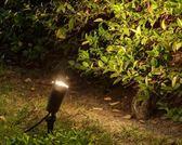 savia草坪燈戶外插地燈 防水景觀地插射燈園林庭院室外照樹燈壁燈生活主義