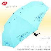 【RainBow】抗UV自動傘-Special小兔(晴空藍) /防風傘洋傘遮陽傘防曬傘雨傘