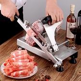 羊肉捲切片機家用手動削肉片機牛肉切肉機薄片肥牛刨肉機神器商用【母親節禮物】