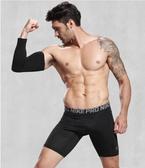 籃球運動護肘男護臂加厚保暖護腕