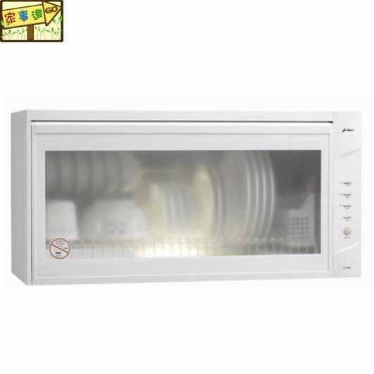 [家事達] FW-9882 w 豪山牌 懸掛式臭氧殺菌 烘碗機-90公分-白色 特價