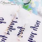 耳環 現貨 韓國浪漫仙女珍珠花朵花瓣水鑽流蘇耳環 夾式耳環 S93116 批發價 Danica 韓系飾品