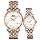 MIDO 美度 Baroncelli 復刻羅馬機械對錶/情侶手錶 M76009N61+M86009N61