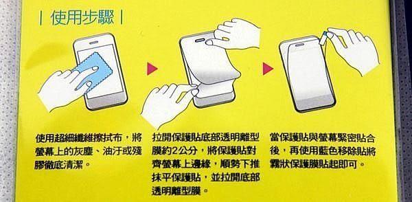 【妃凡】衝評價 高品質 Samsung Core Lite G3586 正面 亮面 抗刮 保護貼 另有 防指紋 霧面 保護貼