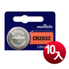 muRata 公司貨 CR2032 / CR-2032 鈕扣型鋰電池(10顆入)