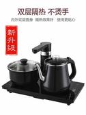 全自動上水壺電熱燒水壺茶台一體家用抽水泡茶具器專用功夫電磁爐 NSM喵小姐
