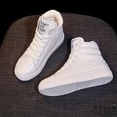 運動鞋女靴冬季小白鞋大碼休閒鞋百搭韓版【時尚大衣櫥】
