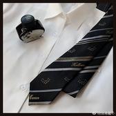 時尚領帶潮流設計領帶襯衫領帶【全館免運】
