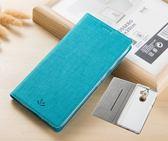 NOKIA 7 Plus 側翻布紋手機皮套 隱藏磁扣手機殼 透明軟內殼 手機套 支架保護套 防摔保護套