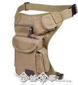 男士多功能帆布腿包軍迷戰術包戶外運動騎行腰包綁腿包工具包 西城故事