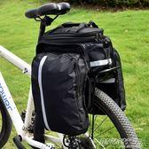 自行車馱包山地車后貨架包大容量防水后座尾駝包長途騎行裝備  時尚教主
