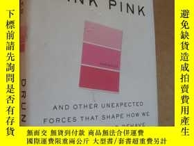 二手書博民逛書店Drunk罕見Tank Pink (and other unex