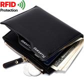 皮夾 防磁 防射頻識別 RFID 爆款男士新款零錢包卡包 短款錢包男  快速出貨