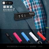可替換耳機領夾式藍芽接收棒-ST006AF0025 歐文購物