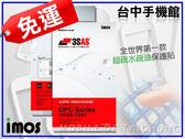 ☆可刷卡【IMOS】OPPO R15 pro 3SAS /亮面/疏水疏油/手機螢幕保護貼