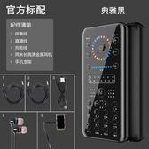 聲卡 聯合通直播設備聲卡套裝全套臺式電腦手機通用快手網紅主播 MKS免運