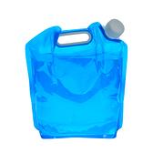 戶外野營水袋旅行便攜水桶運動騎行登山折疊水壺飲水袋盛水儲水-享家