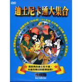 動漫 - 迪士尼卡通大集合DVD