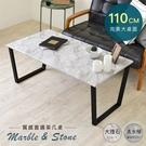 《HOPMA》達克大桌面茶几桌/大理石桌/清水模桌 E-T1100