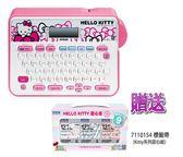 【高士資訊】Epson LW-200KT Hello Kitty中文版 標籤機 台灣獨家 凱蒂貓