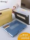 風琴文件夾多層插頁資料夾學生用試捲袋大容量試捲收納袋透明文件袋 小時光生活館