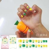 安全的兒童美甲片!韓國DASHING DIVA指甲貼寶寶成品女孩生日聚會