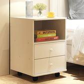 床頭櫃家用現代簡約臥室組裝可移動矮柜迷你帶輪子邊柜經濟型 XY2204 【男人與流行】