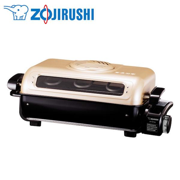 【象印】多功能燒烤器 EF-VFF40