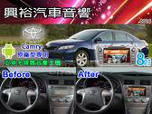 【專車專款】2007~2011年TOYOTA Camry 適用8吋彩色液晶全觸控DVD主機