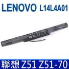 聯想 LENOVO L14L4A01 高品質 電池 Y50C IdeaPad 310,500,500S,510,510S