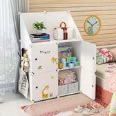 迷你多格子儲物收納櫃子多功能簡易布衣櫃塑料省空間組裝小型衣櫥 igo