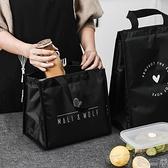 飯盒袋子手提帶飯包上班族簡約裝餐盒便當袋學生保溫飯盒包手提包 【快速出貨】