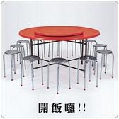 【水晶晶家具/傢俱首選】CX0909-4大團圓4呎玻璃纖維圓桌~~不含轉盤餐椅