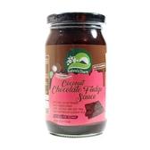 Nature's Charm椰子巧克力軟糖醬400g ★愛家嚴選純素椰奶製品 素食巧克力醬 全素 風味濃郁