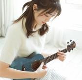 單板尤克里里女男初學者小吉他入門23寸兒童烏克麗麗 LX  宜室家居