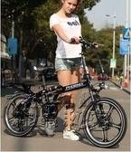 鳳凰摺疊自行車女式成人20寸男超輕變速便攜輕便成年大人小型單車HM 衣櫥秘密