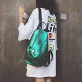 後背包 後背包女韓版時尚書包潮流百搭學生包軟皮背包  魔法鞋櫃
