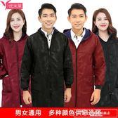 罩衣成人女冬季加絨加厚時尚防水長袖工作服男士圍裙拉鏈護衣『韓女王』