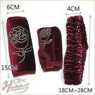 00270090 195C 玫瑰系列 三件組 深紫 安全帶裝飾 安全帶套
