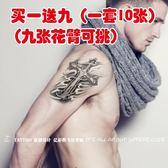 億彩騰飛十字架紋身貼防水紋身貼男紋身貼紙仿真持久 免運直出交換禮物