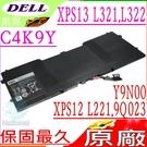 DELL  Y9N00,C4K9V 電池(原廠)-戴爾 XPS 12 9Q23,12 9Q33,12-L221,XPS12D-1708,0PKH18,PKH18,WV7G0,12 L221