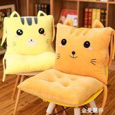 卡通貓咪坐墊辦公室靠墊一體學生座墊椅墊地板餐椅板凳子屁股墊子HM 金曼麗莎