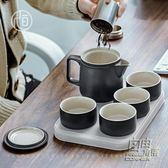 小罐茶茶具家用茶壺套裝陶瓷辦公泡茶壺茶杯整套功夫茶具 自由角落