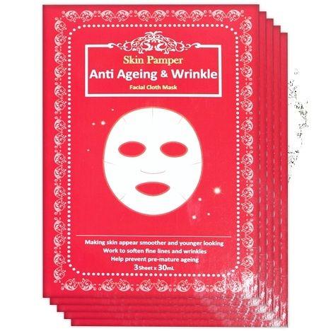 強效抗老抗皺活膚面膜10片(單片裝)▲Skin Pamper 美肌寵愛▲敏感肌肌膚適用