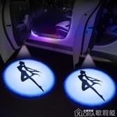 車門警示防撞燈汽車開門感應燈led車載防追尾太陽能爆閃燈超強光 【快速出貨】