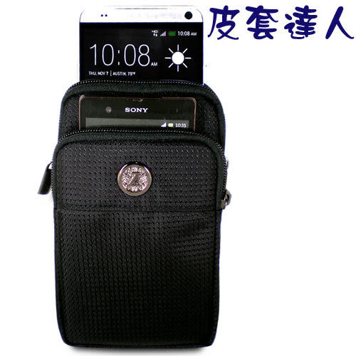 ★皮套達人★ Samsung/ HTC/ Sony 5.0 - 6.0吋智慧型手機多功能收納包  (郵寄免運)