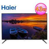 【Haier 海爾】43吋液晶顯示器+視訊盒(LE43K6500)
