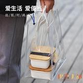 果凍便當包手提袋透明餐飯袋上班便攜日式【倪醬小鋪】