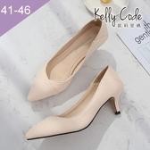 大尺碼女鞋-凱莉密碼-氣質有型素面簡約尖頭高跟鞋工作鞋6cm(41-46)【ME6106-1】杏色
